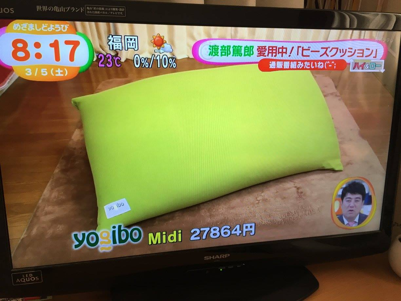 mezamashi_doyoubi2