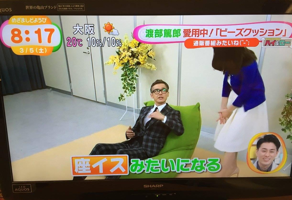 mezamashi_doyoubi3
